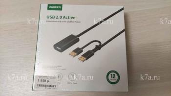Удлинитель USB для вебкамеры 10 метров, для модема, камеры. Как усилить сигнал йоты?